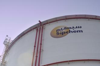 شركة سبكيم للبتروكيماويات1