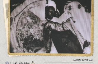 صورة تاريخية للملك سعود وهو يتفقد الحجر الأسود - المواطن
