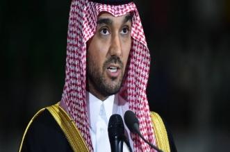 عبدالعزيز الفيصل: نفخر باستضافة الأحداث الرياضية الهامة - المواطن