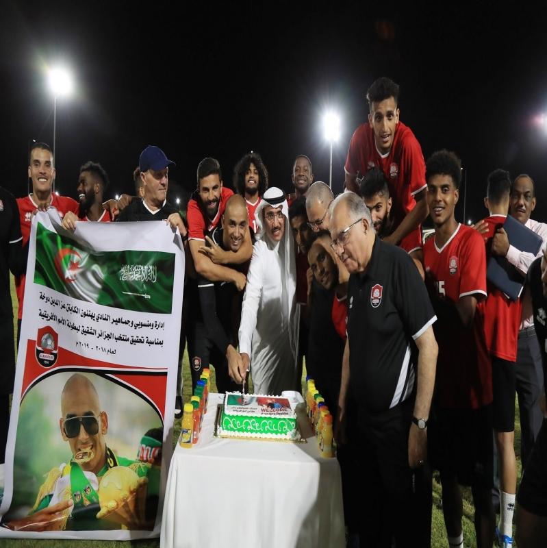 الرائد يحتفل بحارسه الجزائري دوخة - المواطن
