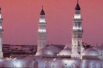 ماذا تعرف عن مسجد القبلتين وسبب تسميته؟ - المواطن