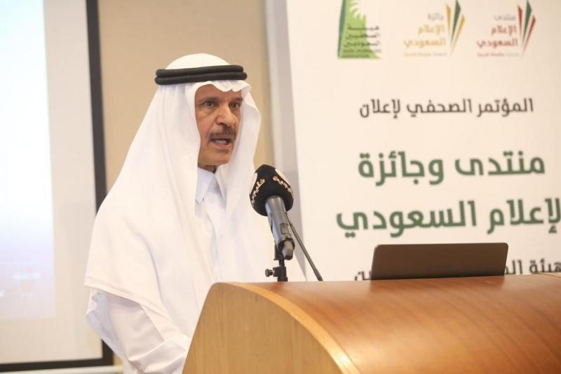 المالك: منتدى الإعلام السعودي تظاهرة سنوية يحضرها ألف مختص - المواطن
