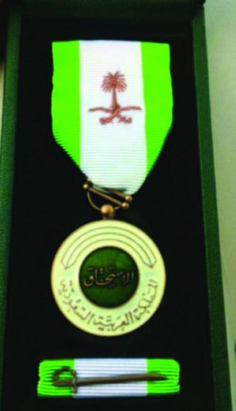 منح ميدالية الاستحقاق لـ94 مواطنًا لتبرعهم بالدم 10 مرات