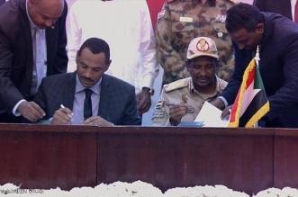السودان يسطر التاريخ.. توقيع وثائق الفترة الانتقالية - المواطن
