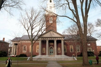 تصنيف جديد لأقوى الجامعات في العالم - المواطن
