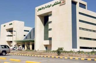مختطفة رضيع مستشفى ولادة بريدة في قبضة الأمن - المواطن