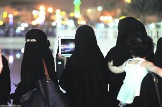 المملكة الأولى خليجياً والثانية عربياً في إصلاح أنظمة المرأة - المواطن