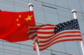 قرار جديد من واشنطن بشأن الرسوم على المنتجات الصينية - المواطن