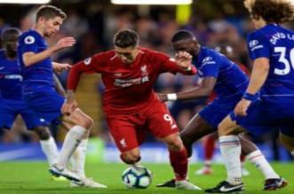 ليفربول ضد تشيلسي