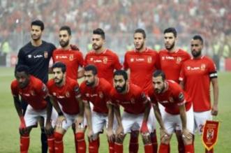 الأهلي ضد نادي أطلع برة