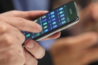 تحذير من استعمال الهاتف أثناء فترة الراحة من العمل - المواطن