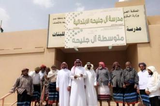 أولياء أمور يشكون إغلاق مدرسة حكومية بقرية آل جليحة - المواطن