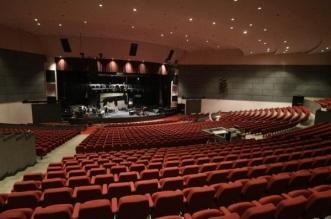 مسرح طلال مداح على موعد مع أولى حفلات موسم السودة - المواطن