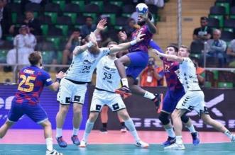 برشلونة بطلًا لـ مونديال اليد للأندية - المواطن
