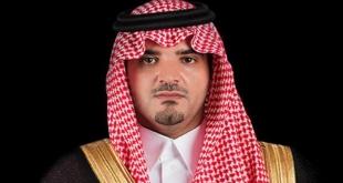 نص قرارات وزير الداخلية بتعديل اللائحة التنفيذية لنظام وثائق السفر
