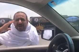 فيديو.. حاج فلسطيني من ذوي الشهداء يوجه كلمات من مشعر عرفات - المواطن