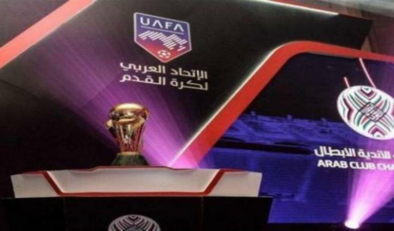 موعد قرعة دور الـ16 من كأس محمد السادس