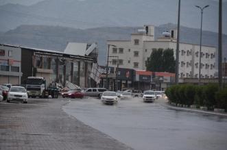 طقس الغد ممطر مع ضباب على 7 مناطق - المواطن