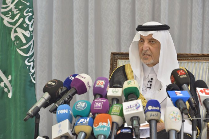 فيديو.. الفيصل يرد بحسم على سؤال أحد الصحفيين عن وجود خلاف بين المملكة والإمارات