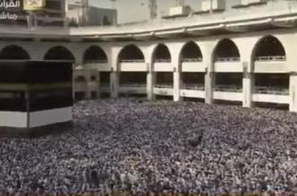 فيديو.. مشهد مهيب لامتلاء صحن المطاف بضيوف الرحمن - المواطن