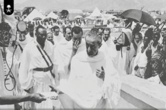صورة نادرة.. الملك فيصل يؤدي مناسك الحج - المواطن