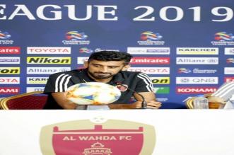 نجم الوحدة: قدمنا مباراة مميزة أمام النصر في الرياض - المواطن