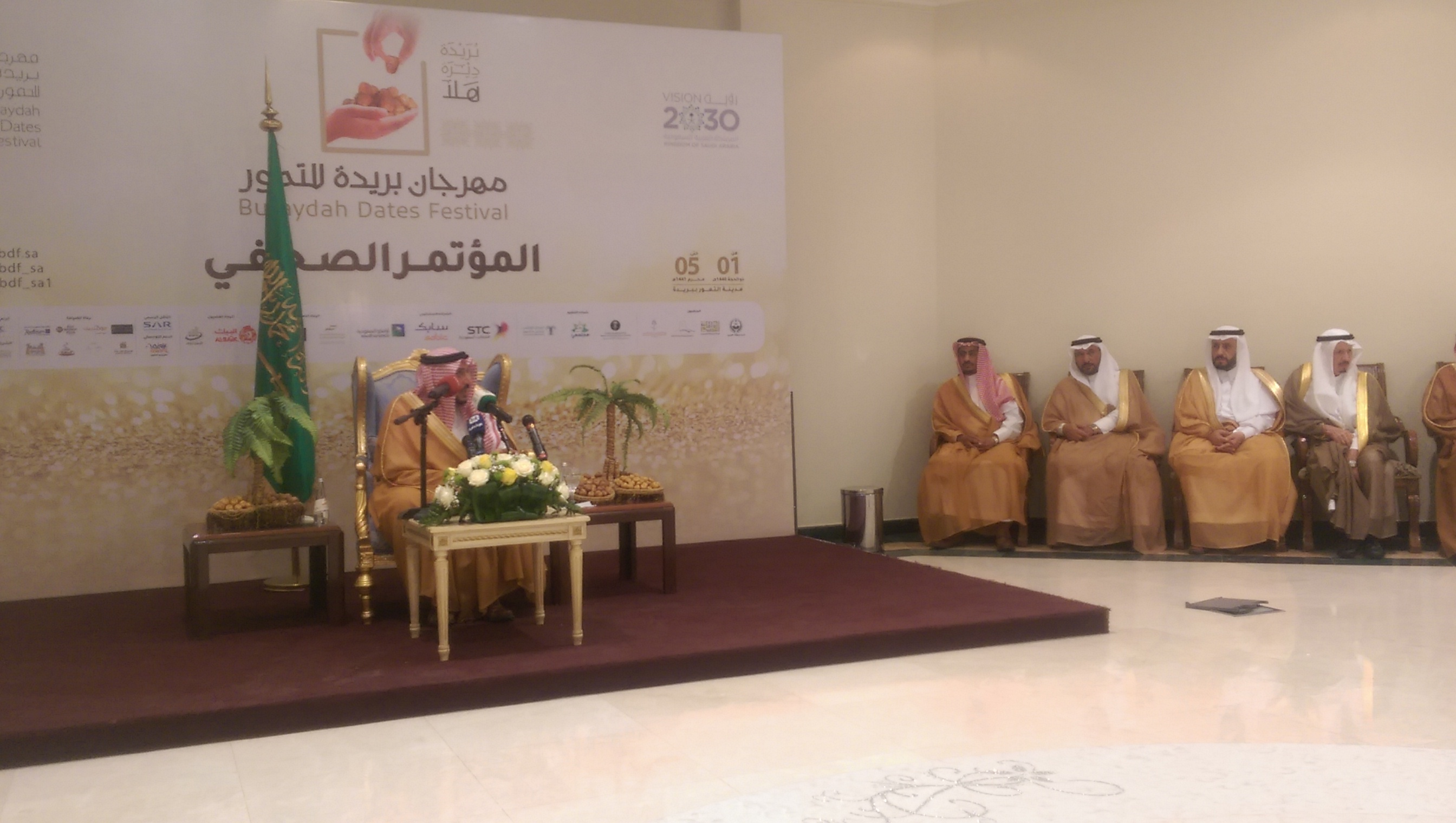اخبار السعودية اليوم أمير القصيم: لدينا قاعدة ضخمة لإنتاج التمور قوامها 300 ألف طن سنويًّا