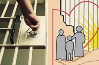 فاعلة خير تُسهم في إطلاق 3 من سجناء الديون بجازان - المواطن
