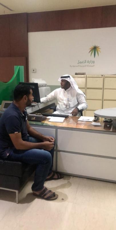 3454 بلاغاً عن تغيب الوافدين أنهاها عمل الرياض خلال عام - المواطن