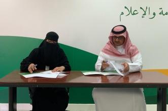 اتفاقية تعاون بين التأهيل الشامل للإناث بالدرعية ومؤسسة ستة أيام - المواطن
