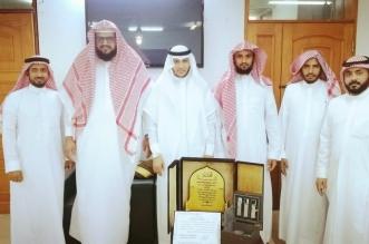 رئيس محكمة صامطة: وسطية المملكة بوأتها ريادة العالم الإسلامي - المواطن