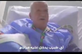 فيديو.. حاج عراقي: تلقيت العلاج اللازم بمكة.. والآن أنا مرتاح - المواطن