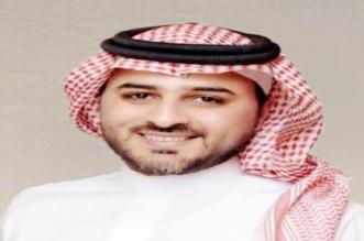 الأمير يُطالب بوقف تحويل الأجنبي إلى الاستثمار - المواطن