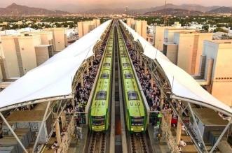 العامودي يشهد أولى رحلات قطار المشاعر إلى عرفات - المواطن