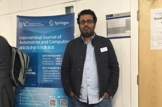 منير بن سحيلان يحصد جائزة التميز في بريطانيا عن أبحاثه العلمية - المواطن