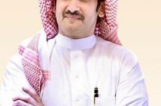 الشباب السعودي والقيم الوطنية - المواطن