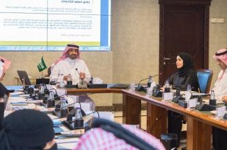 مجلس شؤون الأسرة يعقد الجلسة السادسة ويدشن موقعه الإلكتروني - المواطن