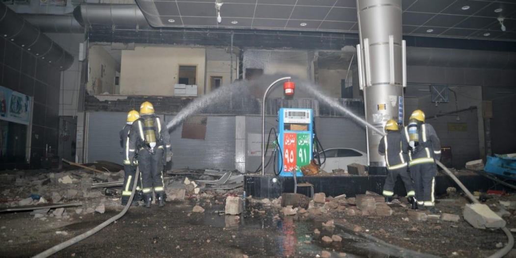 إصابة عامل في حريق محطة بحي المطار في حائل