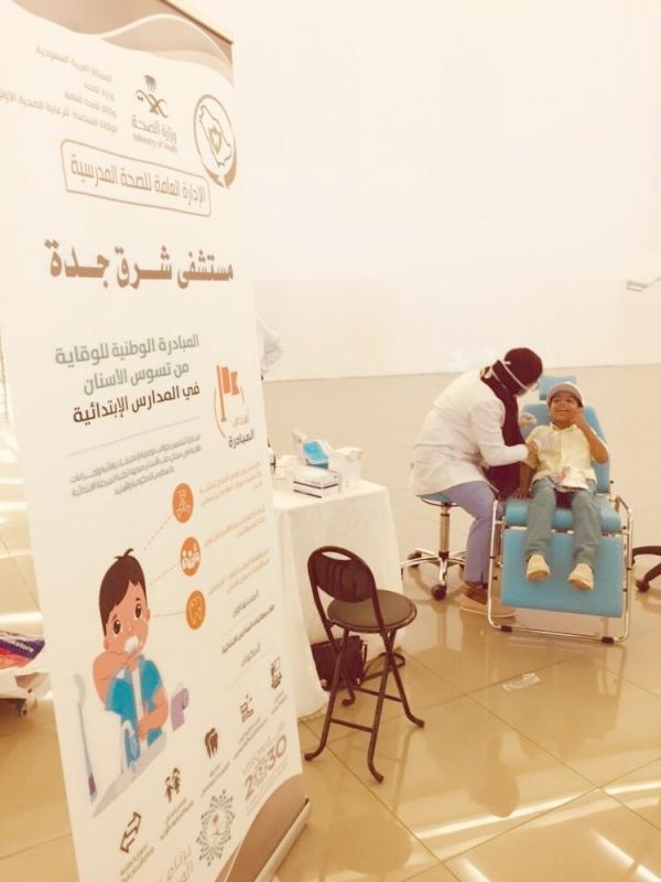 مستشفى شرق جدة يطلق حملة صحتي في مدرستي