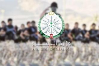 فتح باب القبول والتجنيد بالمعاهد العسكرية وبرنامج الابتعاث - المواطن