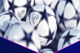 قرعة دوري أبطال أوروبا 2020