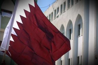 دعوى قضائية ضد بنك قطري بتهمة تمويل الإرهاب - المواطن