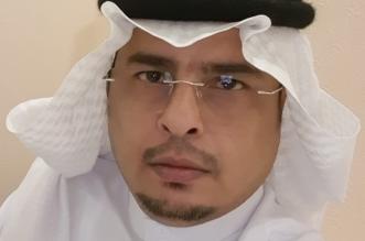 زعقان مديرًا لشؤون مجلس الجامعة والمجلس العلمي بجازان - المواطن