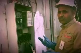 فيديو.. الباكستاني إعجاز يحتفل باليوم الوطنيّ على طريقته الخاصّة - المواطن