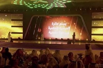 فيديو.. إعلان المبادرة الفائزة بجائزة التميز الإعلامي - المواطن