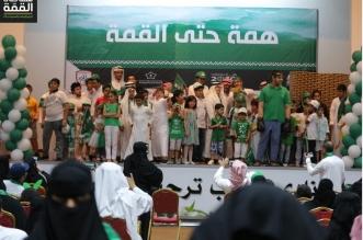صور.. أندية المحترفين تُشارك في احتفالات اليوم الوطني الـ89 - المواطن