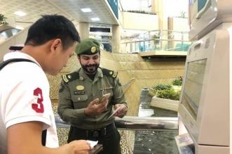 الجوازات تستقبل القادمين بـ التأشيرة السياحية في منافذ المملكة - المواطن