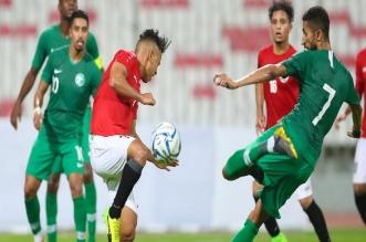 ترتيب مجموعة السعودية في تصفيات كأس العالم - المواطن