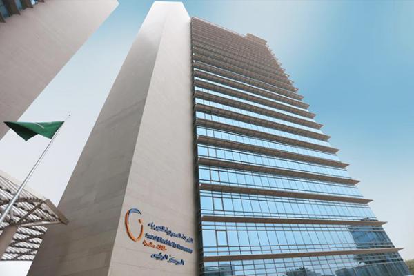 شركة الكهرباء : انقطاع جزئي للخدمة في الباحة وبيشة وتهامة