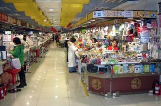 وفد سعودي في الصين لبحث سلامة المنتجات وحماية المستهلك - المواطن